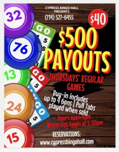 500 payout